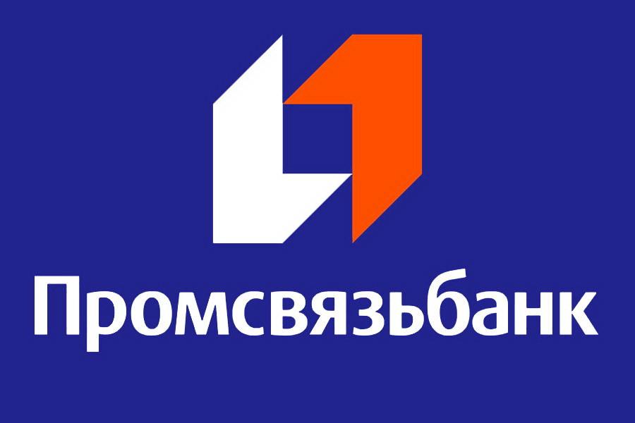 Банк «Промвязьбанк»
